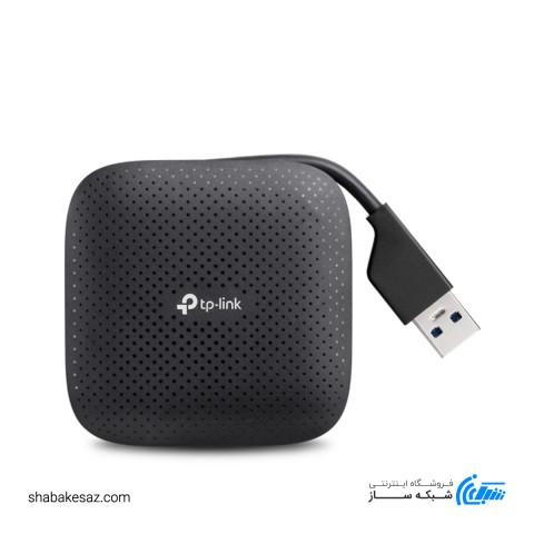هاب USB 3.0 چهار پورت تی پی-لینک مدل UH400