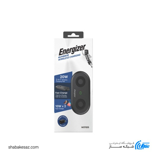WCP205 Wireless Energizer Charger
