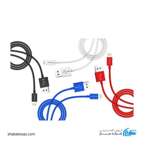 کابل تبدیل USB به لایتنینگ کینگ استار مدل K68i طول 2 متر