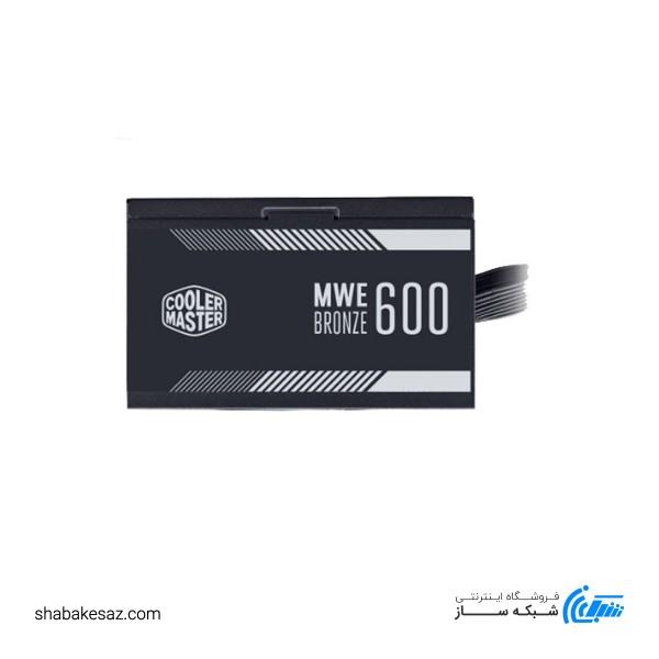 پاور کولر مستر MWE Bronze 600