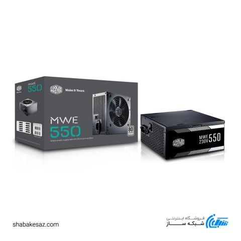 پاور کولرمستر مدل MWE White با توان 550 وات