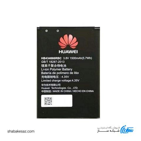 باطری مودم Huawei 4G E5573