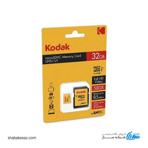 کارت حافظه امتک کداک کلاس 10 استاندارد UHS-I U1 همراه با آداپتور SD ظرفیت 32 گیگابایت