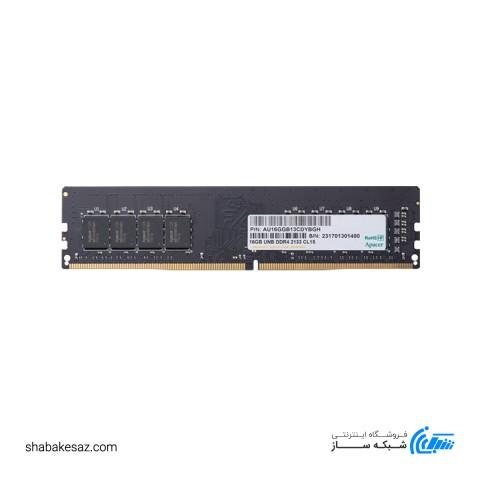 رم کامپیوتر اپیسر 8GB DDR4 2400MHz CL17